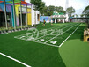 綠之洲幼兒園草坪,人造草坪