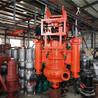 液压砂浆泵