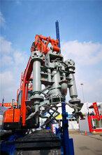 制作精巧的挖掘机吸泥泵液压抽沙泵挖机排沙泵?#35745;? />                 <span class=