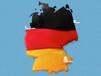 暑假想学个小语种,太仓有德语培训机构吗?