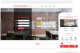 考试课程网站建设模版-长沙网站设计长沙网站制作低至200元/年
