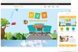 长沙网站建设长沙网站设计制作低成本200圆10分钟快速搭建网站