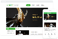 展览设计公司网站建设模版-长沙网站设计长沙网站制作低至200元/年