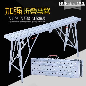 厂家直销新款便携式折叠马凳ling'huang'd木工专用装潢装饰