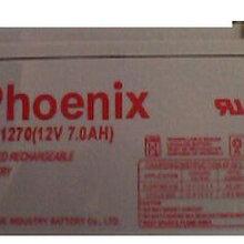 天津凤凰蓄电池KB127012V7AH/批量销售