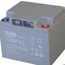 非凡蓄电池12SP4212V42AH报价?#38382;?><p class=