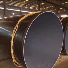 湖北环氧煤沥青防腐钢管价格图片