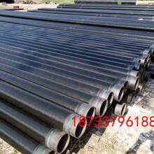杭州直縫三油一布防腐管道廠家%價格管材管件圖片