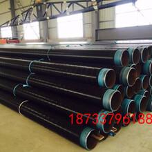 实体厂家/泉州2PP/3PP防腐钢管厂家价格%货源充足图片