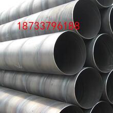 兴安哪里有无缝一布两油防腐钢管厂家供货-品质保障图片