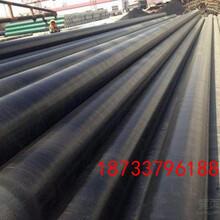 固原暖通暖气直埋保温管道厂家%价格管材管件图片