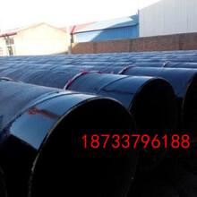 莱芜哪里有螺旋三布五油防腐钢管厂家供货-品质保障图片