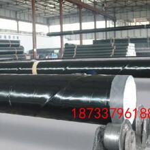 西宁热水预制直埋式保温管厂家&指导(股份有限公司)图片