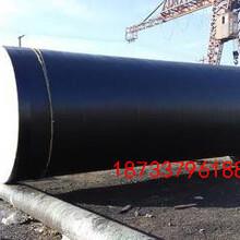 扬州 黑夹克保温钢管厂家(技术;资讯)图片