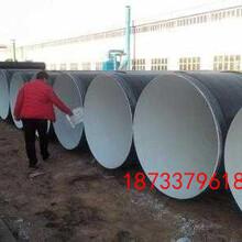 生产基地/白城普通级排水用环氧煤沥青防腐钢管厂家-欢迎您图片