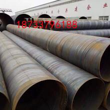 台州直埋保温钢管厂家(创新)图片