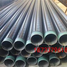 三亚 黑夹克保温钢管厂家-(技术;资讯)图片