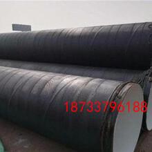 绍兴 普通级3pe防腐钢管厂家-(技术;资讯)图片