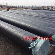 绍兴 排污防腐钢管厂家(创新)图片