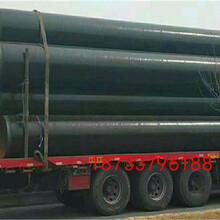 黄石 高温蒸汽保温钢管厂家-(技术;资讯)图片