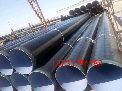 生产厂家/景德镇普通级饮水用环氧煤沥青防腐管道厂家价格&货到付款