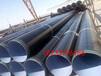 鋼帶波紋管烏蘭察布廠家%價格(資訊:推薦)