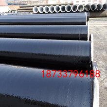 巴中 2pe防腐钢管厂家产品的要求图片