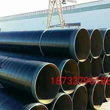 内江钢套钢蒸汽保温管厂家直销-质优价廉图片