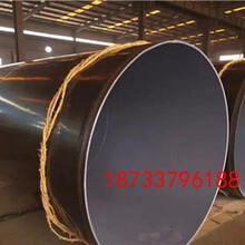 南阳 加强级3pe防腐钢管厂家价格优惠图片