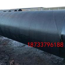 池州 排污防腐鋼管廠家(多少-噸)圖片