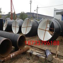 新余大口径五布七油防腐钢管厂家&指导(股份有限公司)图片