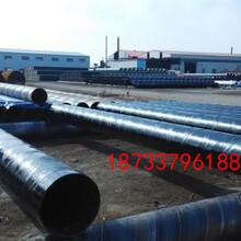平顶山饮水用ipn8710防腐钢管厂家(创新)图片
