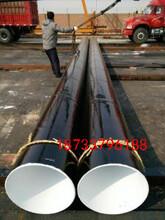 渭南定制一布三油防腐钢管厂家;产品推荐图片