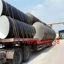 株洲 大口径涂塑钢管厂家(技术;资讯)图片