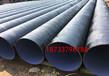 南平大口径环氧煤沥青防腐钢管√(创新:资讯)