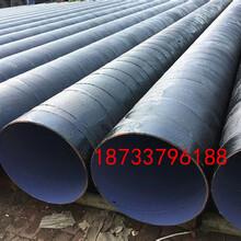 甘孜 加强级3pe防腐钢管厂家-(技术;资讯)图片