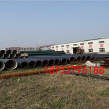西安内外涂塑钢管厂幸运棋牌游戏(多少-吨)图片