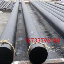 生產基地/柳州預制直埋式保溫管道廠家-歡迎您圖片