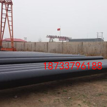 宜春小口径五油三布防腐管道厂家%价格管材管件图片