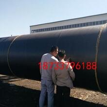 鄂州无缝钢管厂家(多少-吨)图片
