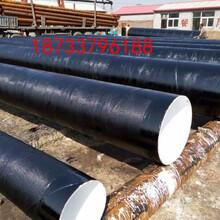 岳阳 螺旋钢管 厂家(技术;资讯)图片