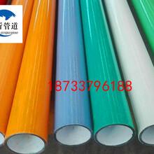 漯河ipn8710防腐钢管厂家物美价廉图片