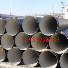 焦作 保温钢管厂家价格优惠图片