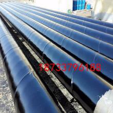 青岛 环氧树脂防腐钢管资讯√图片