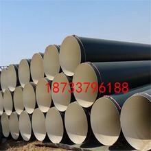 淮安 內外涂塑鋼管廠家-(技術;資訊)圖片