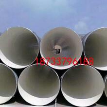福州 加强级3pe防腐钢管厂家价格优惠图片
