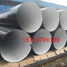 海口 环氧粉末防腐钢管厂家(多少-吨)图片