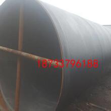 攀枝花 环氧煤沥青防腐钢管厂家(技术;资讯)图片