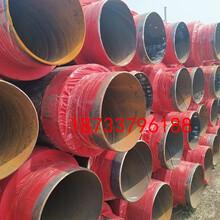 济南/加强级市政用环氧煤沥青防腐钢管厂家(呼和浩特今日推荐)图片