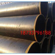 加强级市政用环氧煤沥青防腐钢管威海厂家√价格%保证质量图片